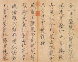 Lingua e filologia